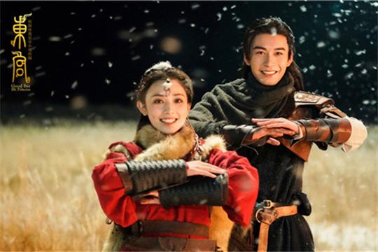 热搜不断!彭小苒《东宫》终定档 首演女主气质获赞