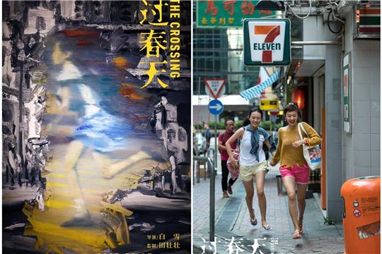 艺术家卢征远创作助力《过春天》 黄尧现场变身佩佩重现奔跑少女