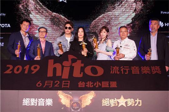 王心凌受邀出席2019 hito流行音乐奖颁奖典礼启动仪式